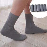 Hommes fibre de bambou Chaussettes de compression Harajuku chaussettes de haute qualité Robe Hommes d'affaires décontractée Sock pour cadeau