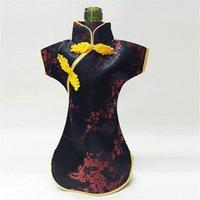 Kırmızı Şaraplar Ambalaj Kılıfı Çok Renkli Çin İpek Brocade Şarap Şişesi Kapağı Toz Torbası Düğün Süslemeleri Sıcak Satış 7 5lh CB