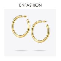 Enfashion Big Hoop Серьги Сплошной Золотой Цвет Вечности Серьги Из Нержавеющей Стали Круг Серьги Для Женщин Ювелирные Изделия Ec171022 J190718
