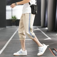 Men' s Sports Shorts 2020 Summer New Loose Five- point Pa...