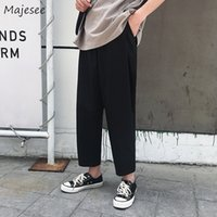 Pants Men Solid Casual Loose Plus Size Ankle- length Mens Swe...