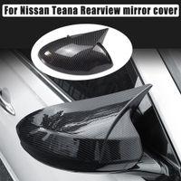 새로운 자동차 장식 백미 미러 커버 쉘 사이드 반전 미러 커버 닛산 Teana 2019-20 ABS 탄소 섬유 스타일링에 적합