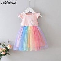 소녀의 드레스 Melario 여자 드레스 여름 귀여운 메쉬 공주 아이 무지개 의상 파티 복장 어린이 의류