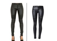 New Stly Faux Leather Pants Women Elastic Zipper Leather Pan...