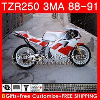 바디 yamaha tzr250 3ma tzr-250 1988 1989 1990 1991 년 990 red 118hm.50 TZR250 rr on sale on white ypvs tzr250rr tzr 250 88 89 90 91 페어링 키트