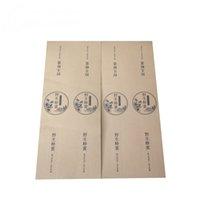 공장 직접 가격 주문을 받아서 만들어진 접착 식품 라벨 스티커, 롤 스티커 꿀 라벨 인쇄