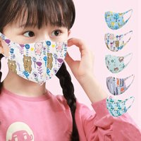 Kids Face Mask Ice Silk Cloth Reusable Washable Mask Cartoon...