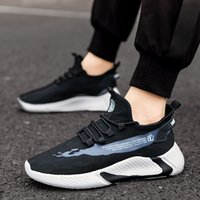 Bjakin Hommes Chaussures Running Air Mesh Chaussures de sport en plein air Chaussures de sport confortable Respirant Cool Man élégant ANTIDÉRAPANTS Athletic