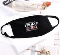Washable Reusable Mask Donald Trump 2020 Election Face Mask ...