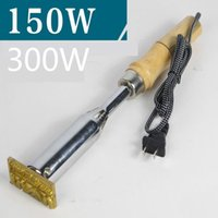 150w / 300w máquina marca bolo de ferro eléctrico marca bambu selo couro cobre molde de folha de prensagem a quente do selo latão ferro