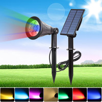 정원 장식을 위해 태양 빛 야외 스포트 라이트 잔디 홍수 빛 (7) LED 조정 7 색 방수 벽 램프 태양 빛
