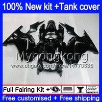 + KAWASAKI ZX250R EX250 ZX250R 08 09 10 11 12 201MY.1 Parlak siyah EX250 ZX 250R EX 250 EX250R için Tank 2008 2009 2010 2011 2012 Kalafatlama