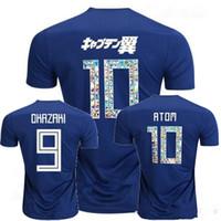 2018 كأس العالم لكرة القدم الفانيلة اليابان 2019 ATOM TSUBASA HONDA كاغاوا MINAMIHO هراغوشي YAMAGUCHI أوساكو قمصان كرة القدم S- 4XL