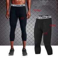 Gym compression quick- drying elastic fitness pants basketbal...