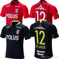 2019 2020 J League Japan 2019 Urawa Red Diamonds camisetas d...
