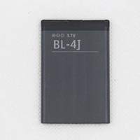 C6 C6-00 Lumia 620 BL-4J Dahili batarya için 1200mAh BL 4J cep telefonu pili
