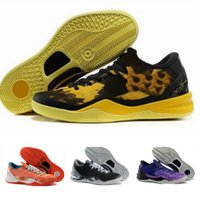 Black Mamba 8 Basketball Shoes Easter Christmas 2012 Prelude...