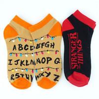 Daha tuhaf şeyler Kısa Çorap Renkli çorap Sıkı Sevimli Moda Bilek Günlük Elbise Lover Çift Çorap Cosplay Hediye Otaku Ücretsiz nakliye