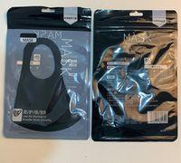 DHL Free Shipping Protective Face Mask Black Anti Haze Dust Reusable Women Men Child Dustproof Washable Winter Warm Face Mouth Masks
