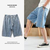 E-Baihui 2020 Denim Shorts Summer Loose Denim Shorts Men's Casual Wear Five-point Pants Trendy Brand Men's Pants JYF-2508