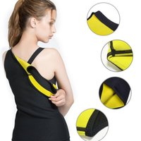 2Pcs Chest and Abdomen Holding Fitness Body Shaping Clothes ...