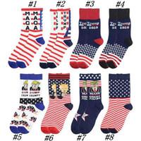 Президент Adult Средний MAGA Trump письмо чулки Striped Stars Flag Knit Спортивные носки США чулки MAGA Носок партия Фавор ZZA2267 50Pcs