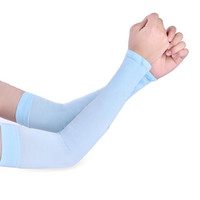 1Pair Men Women' s Arm Cooling Sleeves Warmers Summer Su...