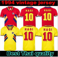 1994 الرجعية الطبعة رومانيا لكرة القدم جيرسي 1994 كأس العالم رومانيا المنزل الأحمر 6 Chiriches 10 Maxim Soccer Shirt بعيدا الأصفر # 9 Fordbal