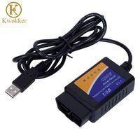 Freeshipping цена по прейскуранту завода-изготовителя OBD / OBDII сканер ELM 327 диагностический интерфейс автомобиля инструмент сканирования ELM327 USB поддерживает все протоколы OBD 2 Diag инструмент