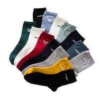 Diseñe creativamente los calcetines de la semana Siete días Moda Casual Calcetines de tobillo Crew Nuevo diseño de domingo a lunes 1 lote = 7 pares