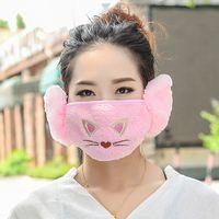 Dayanıklı earloop Respiratörler Ayı Desen Anti Toz Ve Kum Tükürük Splashing Peluş kulaklıklı Yüz Nefes Ağız Mascherine 3 6NH E1 Maske
