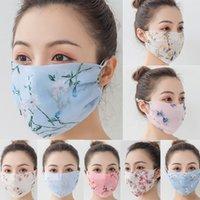 La gasa de la impresión de las flores cara Diseñador algodón mascarilla facial reutilizable máscaras puerta de salida practicar deporte diseñador Máscaras Máscara de algodón DHA301