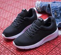 Бесплатной доставка Best Tanjun London 3.0 Run Мужчины Женщина случайная обувь Олимпийской Роза черная красная белая серая синяя Открытый Walking кроссовки обувь Дроп