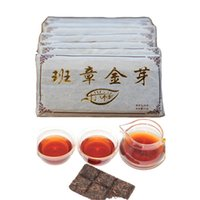 50 г высокое качество китайский спелый Пуэр чай кирпичи Шу Пуэр Юньнань Пуэр чай типа премиум чай
