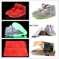 Kanye West y II 2 zapatilla de deporte de los zapatos que andan en monopatín althetic Rojo instructores negros para los zapatos de baloncesto calza el tamaño 40-45
