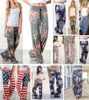 28 цветных женщин Йога Фитнес Широкие ноги штаны Comfy Повседневный Pajama спортивные штаны Boho Багги шаровары Palazzo Capris Леди Сыпучие Длинные брюки