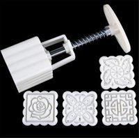 새로운 (주방, 바 4 개 패턴 광장 달 케이크 퐁당 Sugarcraft 장식 쿠키 금형 금형 베이킹 도구 세트 식사