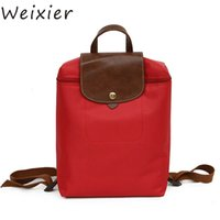WEIXIER PU Leather Oxford Girl School Bag Solid Backpack Tra...