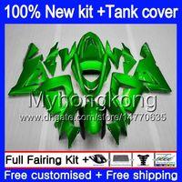 Кузов +бак для KAWASAKI ZX1000 CC ZX 10 R ZX-10R 2004 2005 214MY.71 ZX10R 04 05 ZX1000C 1000CC ZX 10R 04 05 ABS обтекатели жемчужно-зеленый