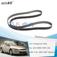 ZUK Brand New Klimaanlage Kompressor-gewelltes V Blet 7PK1781 für HONDA ACCORD 2003-2007 CM4 2.0L CM5 2.4L Länge: 1781mm Rippen: 7