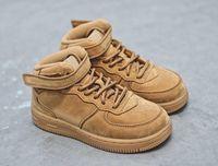 paten ayakkabı erkek kız genç çocuk spor Sneaker boyutu 22-35 çalışan Buğday orta yüksek Kaykay ayakkabı Çocuk