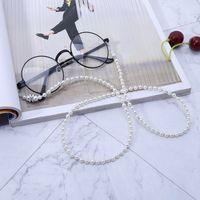 2019 화이트 모조 진주 페르시 안경 투시경 안경 독서 안경 체인 홀더 매는 밧줄 코드 목걸이 핸드 메이드