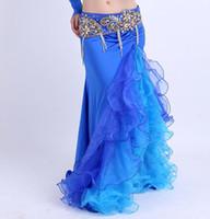 Vestido de falda de hendidura lateral colorida para mujer Traje de danza del vientre para baile de disfraces de Halloween Azul Rosa Blanco Color doble Envío gratis