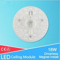 حبات خفيفة 18W 220 فولت سهلة التركيب مصباح السقف المغناطيس LED وحدة لأسفل استبدال إضاءة الملحقات recesse lampara