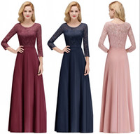 Vintage Long Sleeves Chiffon Mother of Bride Groom Dresses 2...
