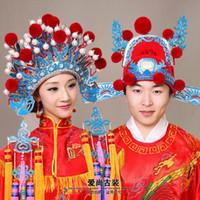 Chinese Opera di Pechino del copricapo dramma di nozze sposa del costume della mascotte della corona della regina del carnevale donne fase prestazioni signora cappello carnevale di Halloween