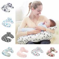 الرضاعة وسادة الطفل التمريض الحمل الأمومة الوسائد الرضع الكرتون انفصال U الشكل النوم وسادة TTA2098-4 جديد
