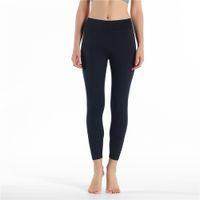Material desnudo Pantalones de yoga de cintura altas Leggings de correr elásticos de secado rápido Ropa de yoga Trajes de yoga Marca de damas Cual ajustado