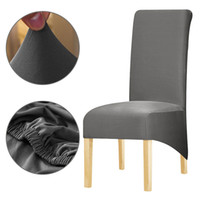 الكرسي يغطي مساحة كبيرة من الحجم المطاطي ... ... مقعد كرسي مأدبة فندق ... ...