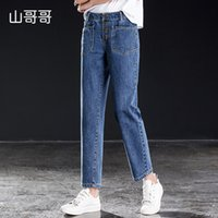 Four Button Fly Ankle- Length Jeans 2019 New High Cuffs Coate...